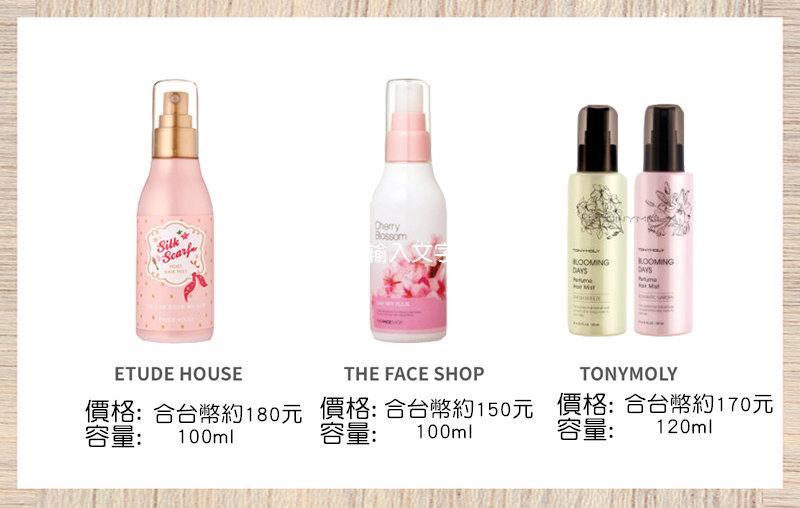 #日常護髮_3: 要讓頭髮不毛燥,不僅吹頭髮的方式很重要 洗髮時不忘護髮更是讓秀髮閃閃動人的秘訣 這裡介紹三款因為親民的價格在韓國年輕族群中相當受到歡迎的護髮乳品牌 而且三家品牌在台灣都有據點,想要體驗韓妞們的秀髮保養不妨試用看看他們家的產品