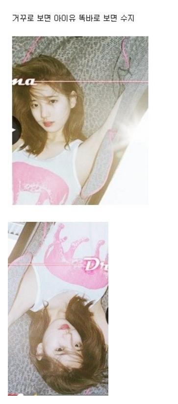 最近韓國網友們瘋傳的就是這張照片,不覺得很可怕嗎XD秀智的照片反過來居然變IU!!!