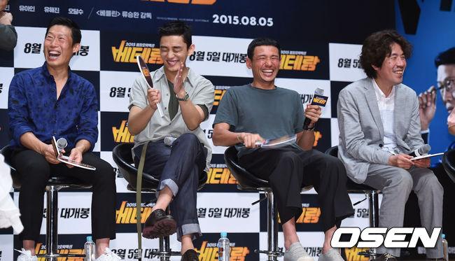 雖然只是一張電影發佈會的照片 但這張照片可以號稱現今「韓國最有價值」的照片 你知道為什麼嗎? 因為最近有媒體揭露照片的4人中就有3人在今年最會賺的韓國藝人top10名單之中