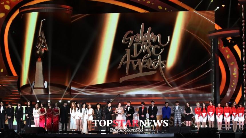 被譽為韓國葛萊美獎的金唱片Golden Disk Awards,是韓國的一個年度音樂頒獎典禮,主要頒發給韓國音樂界有卓越成就的音樂人
