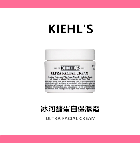 這款保濕霜是在韓國免稅店排名TOP5內的熱賣商品,在台灣人氣也很高 有24小時長效的保濕潤澤效果,能讓皮膚飽富光澤感