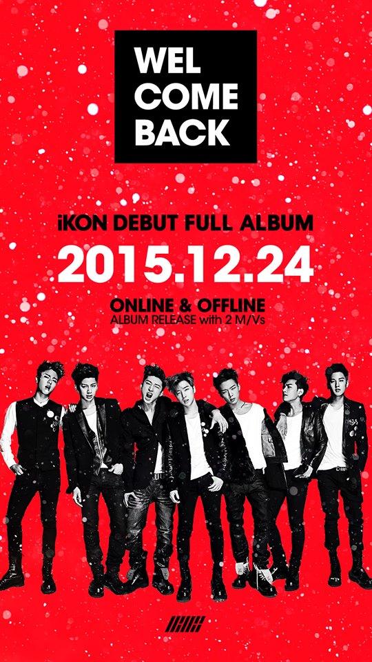 終於要在 24 號發行出道專輯的 iKON,大家也跟小編一樣期待嗎?