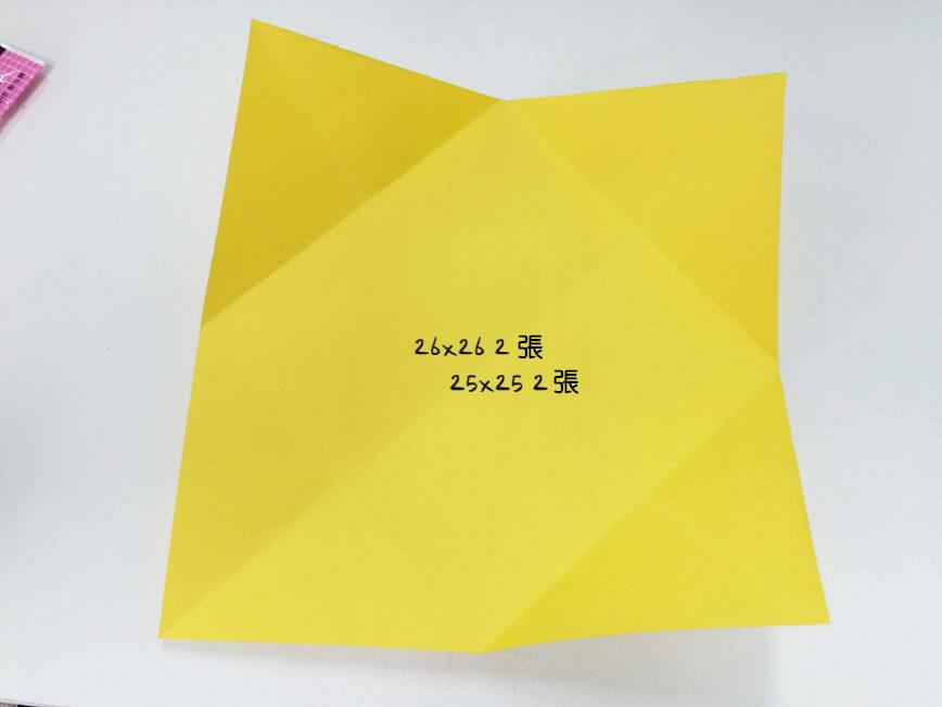 26x26(cm) 2張, 25x25(cm) 2張 共4張,折疊成相同的模樣!
