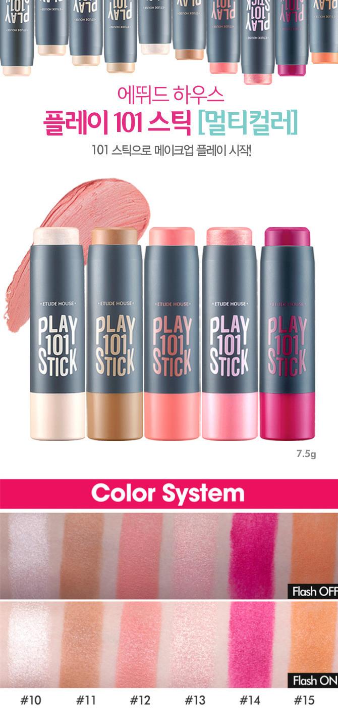 #10為打亮、#11為修容 剩下的四種顏色可以當作腮紅,也可以當作唇彩