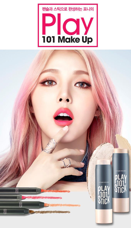而這次也請到了韓國知名化妝師PONY來代言 快來看看這次的新品吧~