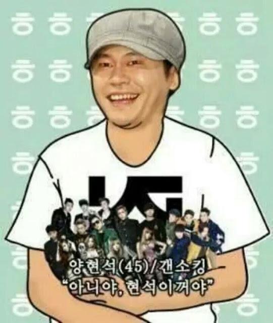 到了YG娛樂的時候,被譽為終極經紀公司,因為..... YG社長下方字體寫著:「他們全都是我的」指別人別想看見它們~