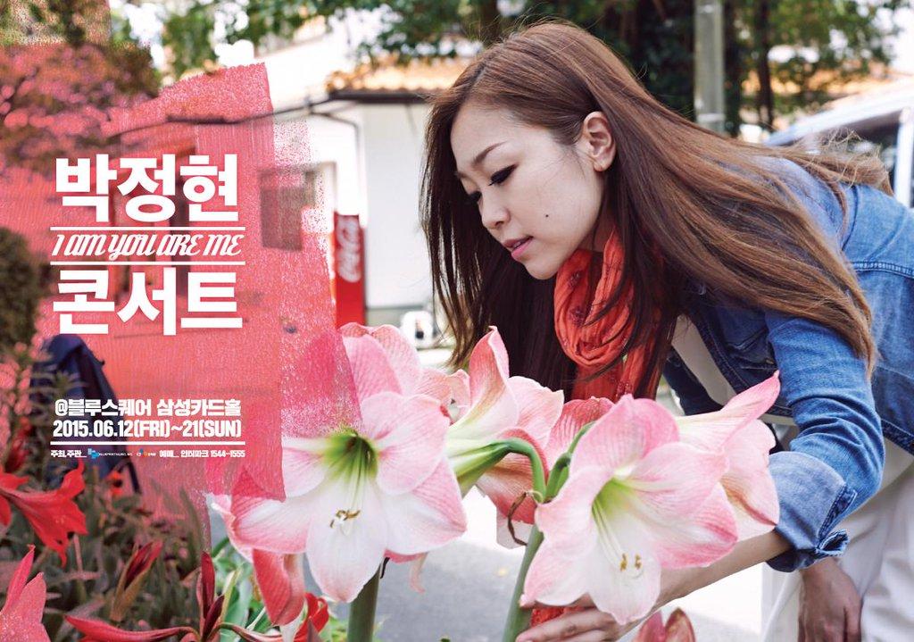 韓國知名R&B女歌手朴正炫!