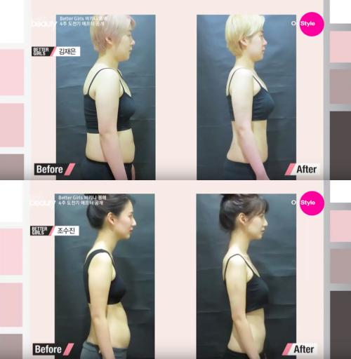 一個月後!兩人身材的變化幅度,非常明顯吧?本來很瘦的那位觀眾,腰圍也有77公分變成54公分的差異呢。