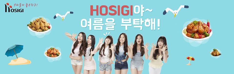 4. G-Friend 女朋友 代言品牌:Hosigi 2隻炸雞