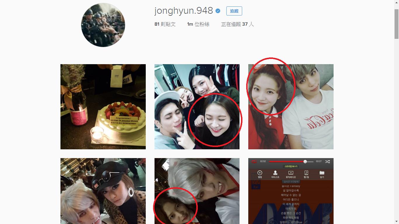原來是因為網友發現,最近鐘鉉的個人instagram上面,也太多Yeri了吧?