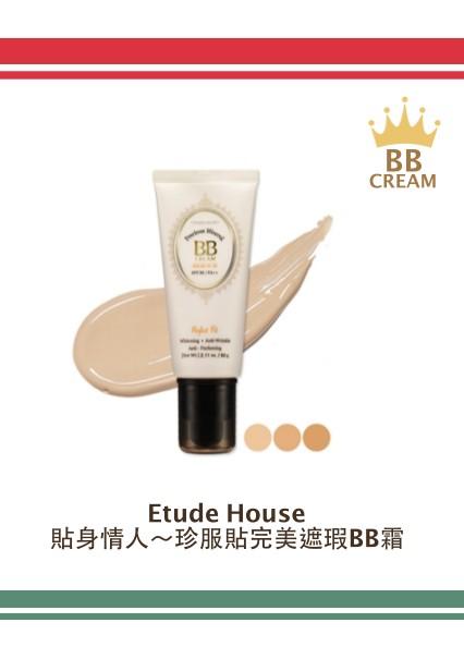 Etude House 貼身情人~珍服貼完美遮瑕BB霜 擁有美白、抗皺、防曬三種功能的BB霜,延展力好容易推勻,因為椰子油,所以保濕力也蠻強的。