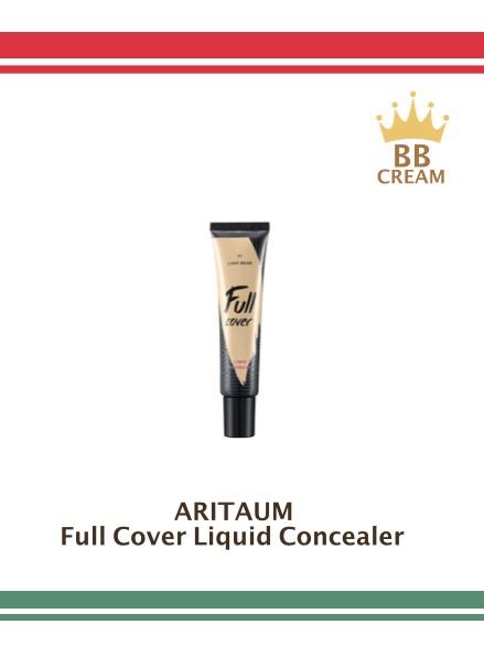 ARUTAUM Full Cover Liquid Concealer 這款BB遮瑕霜一推出就大受歡迎,因為產品廣告太吸引人了~完全遮瑕!也不會太厚重,用一點點就可以擦全臉囉!