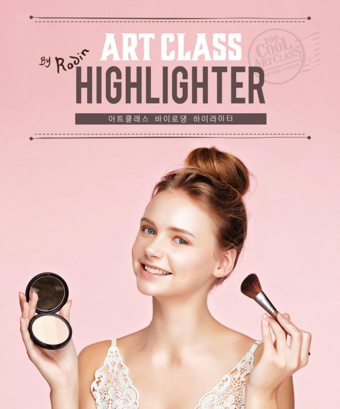 在化妝最後一個步驟時,大家都有使用打亮&修容產品嗎?韓國美妝品牌too cool for school最近推出的新一代打亮修飾餅,現在就為大家好好解說它有多生火...(喝口茶)
