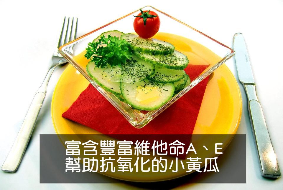 小黃瓜不僅含有大量的水份,在進食時能有飽足感 還能幫助消除水腫,並富含叫「硅素」的物質,對於燃脂相當有幫助 也是朴信惠在減肥時替代主食的食品