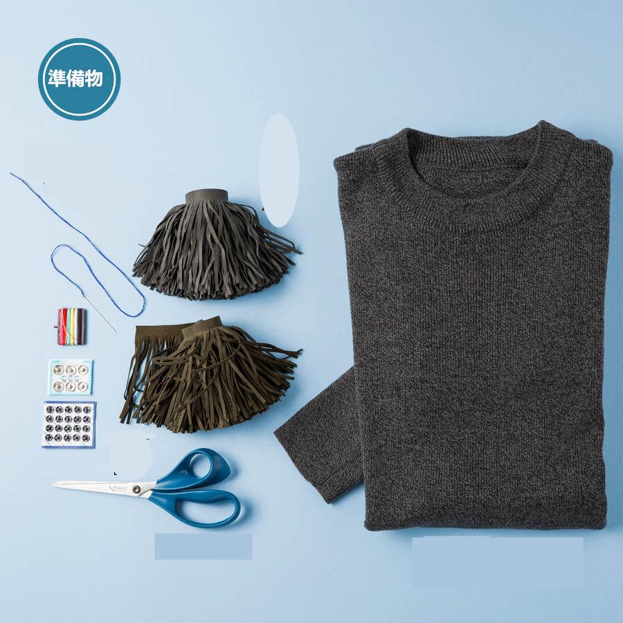 準備物:穿膩的連衣裙、流蘇、針線、剪刀、按扣。