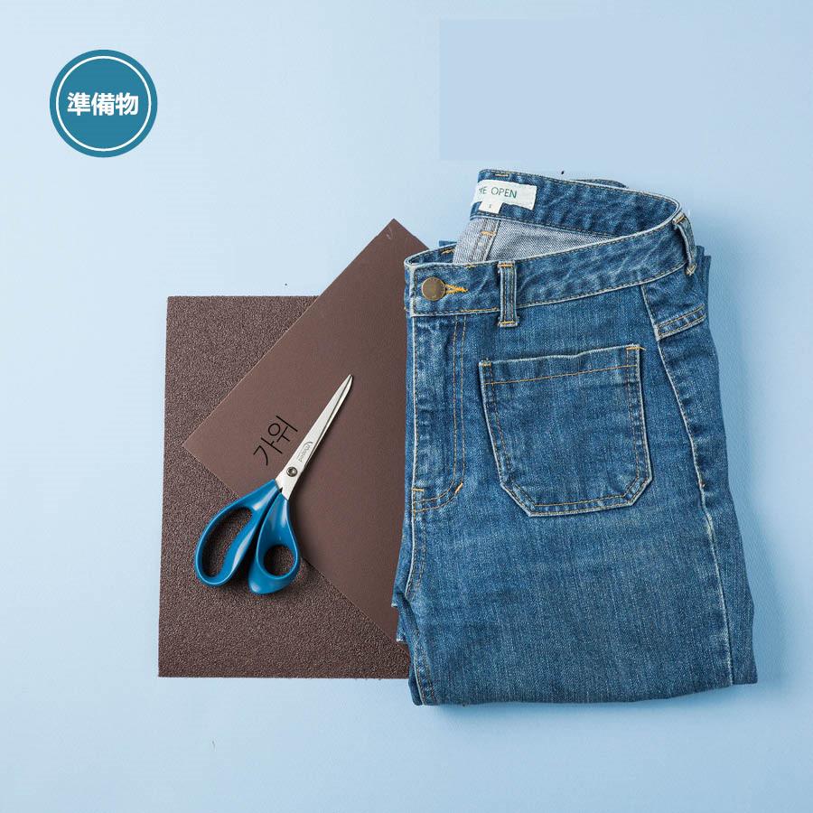 準備物:穿膩的牛仔褲、剪刀、粗砂紙和細砂紙。