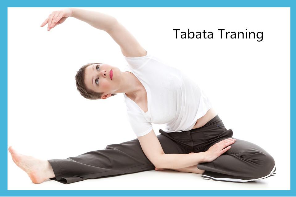 間歇運動,大家聽說過嗎? 今天小編要跟大家分享的就是一種名為「Tabata Traning」的間歇運動!