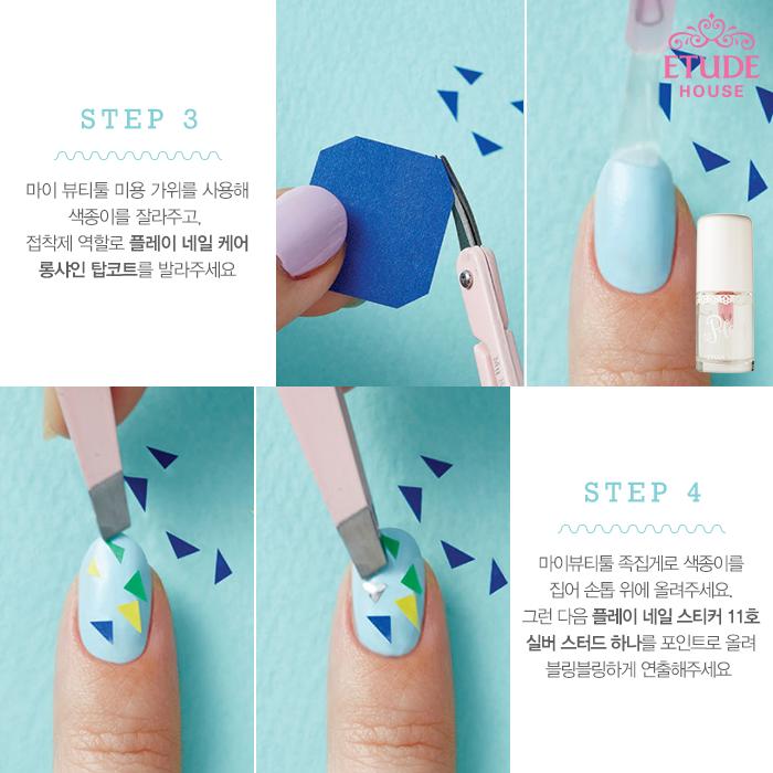 Step 3-4. 事先先剪下自己想要的圖形備用。上一層護甲油,趁他還沒乾之前快速把圖形(或小裝飾品)排列在指甲上。