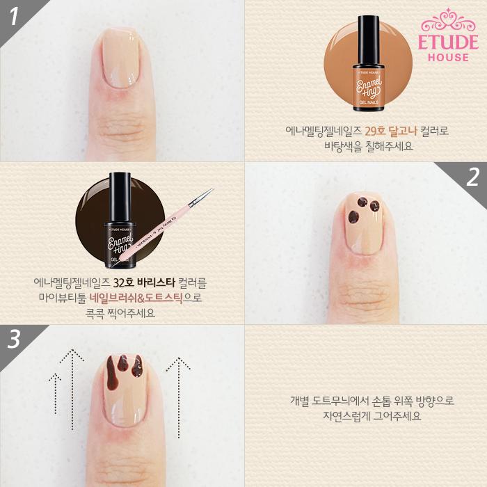 Step 1-3. 先以奶茶色指甲油打底。接著用深咖啡色在指尖附近輕點幾點。然後用彩繪筆將每個點如圖暈開。