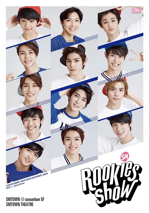 先來簡介一下,SM Rookies是SM娛樂去年開始的新企畫,把在SM娛樂練習的「練習生」公開,在練習生時期就可以累積一定的粉絲~