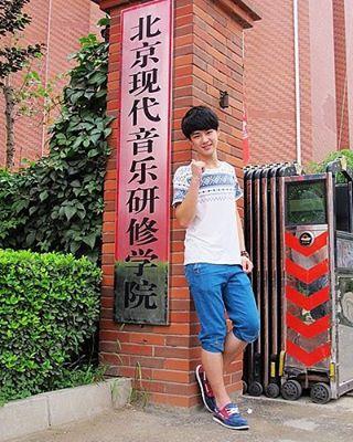 Kun來自福建,但在北京念書~