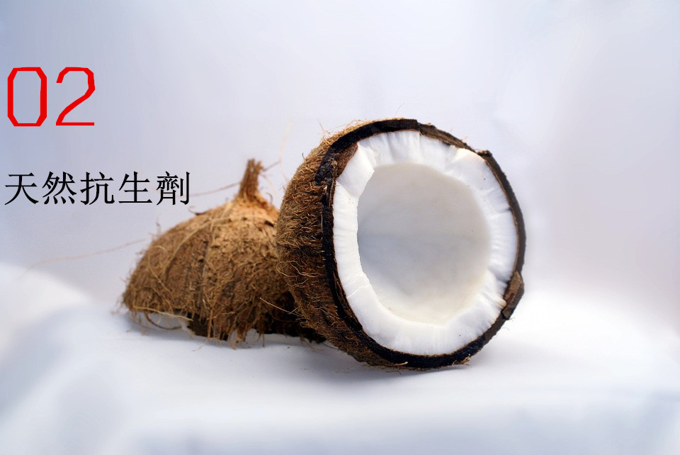 椰子油的抗病毒能力非常強大,所含的「月桂酸」(Lauric acid)含量是母乳的8倍。 可以說是天然的抗生劑,長期食用的話,可以預防各種病毒。