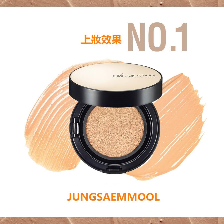 韓國美妝節目《Get it beauty》強推的一款彩妝產品,塗完的皮膚就像美圖過一般完美無瑕。