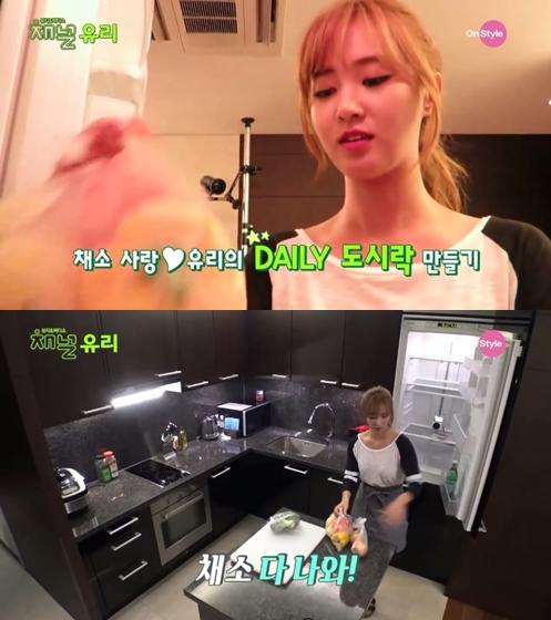 首先拿出家裡冰箱裡的所有食材 花椰菜、彩椒、洋蔥(冰箱好空蕩啊XD)
