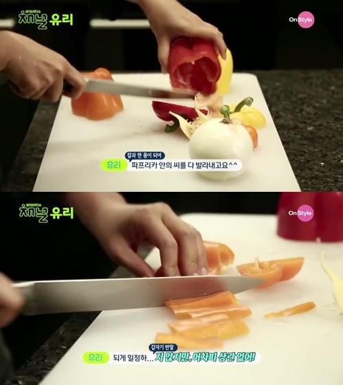 燒水的同時把其它的蔬菜都切成長條