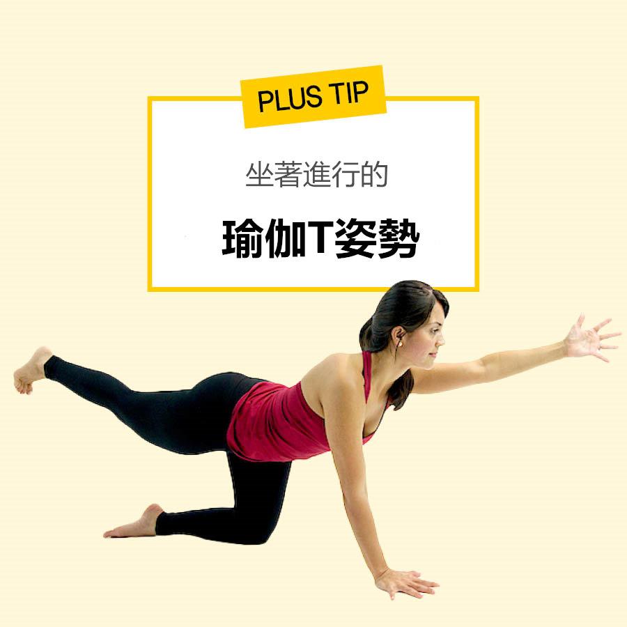☆PLUS TIP☆ 如果有PIKI鄉民感覺這個動作很難的話,也可以單膝跪在瑜伽墊上做這個動作!相較前面的方法會簡單很多,但是效果是一樣的哦~