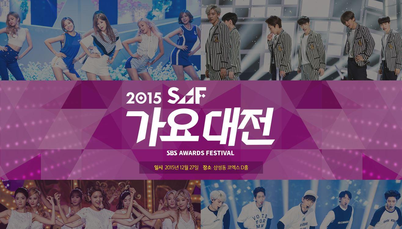 ♥ SBS 歌謠大戰  ◆ 播出時間:12 月 27 日 9:40PM(韓國時間)