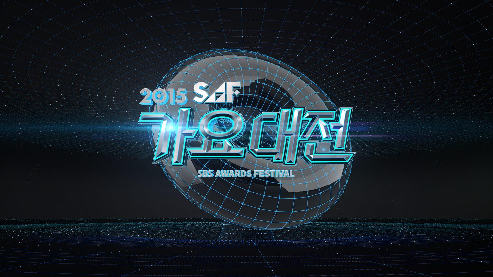 2015年的《SBS歌謠大戰》就在後天27日展開,從去年開始,SBS重新開啟了停辦7年的頒獎制度,讓粉絲更積極收看,想知道誰會得獎!