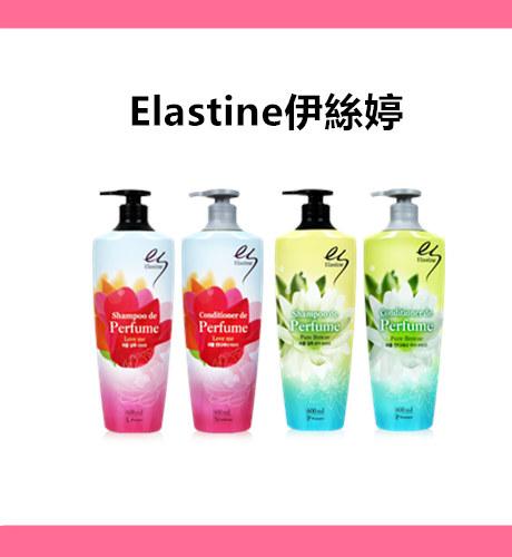 由金泰熙代言的Elastine洗髮精人氣也很高 綠色的Pure Breeze款有白玫瑰及麝香的香味,適合小清新女孩