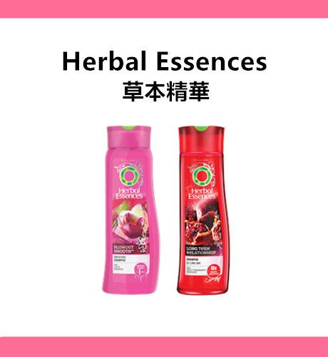 美國的洗髮精大品牌Herbal Essences 雖然沒有特別出香水系列,但也能讓頭髮散發出自然的玫瑰香氣
