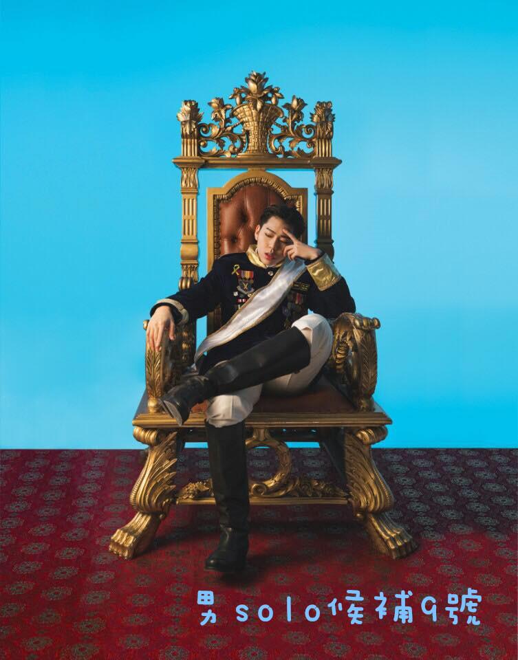 Zico 總是擔綱Block B作詞作曲的Zico,今年在《Show Me the Money 4》奠定了嘻哈製作人的重要形象,最近發行的《告訴我 Yes Or No》雖然只是單曲,卻空降排行榜,而且還拿到SBS《人氣歌謠》的冠軍寶座~