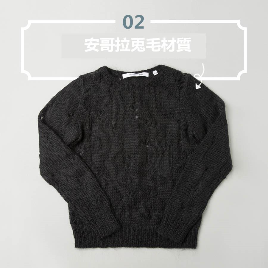 看上去就暖暖的安哥拉兎毛材質的毛衣或者手套,也是很受女孩們歡迎的冬季單品, 但卻很容易掉毛,一起穿的衣服也經常會被粘上毛。