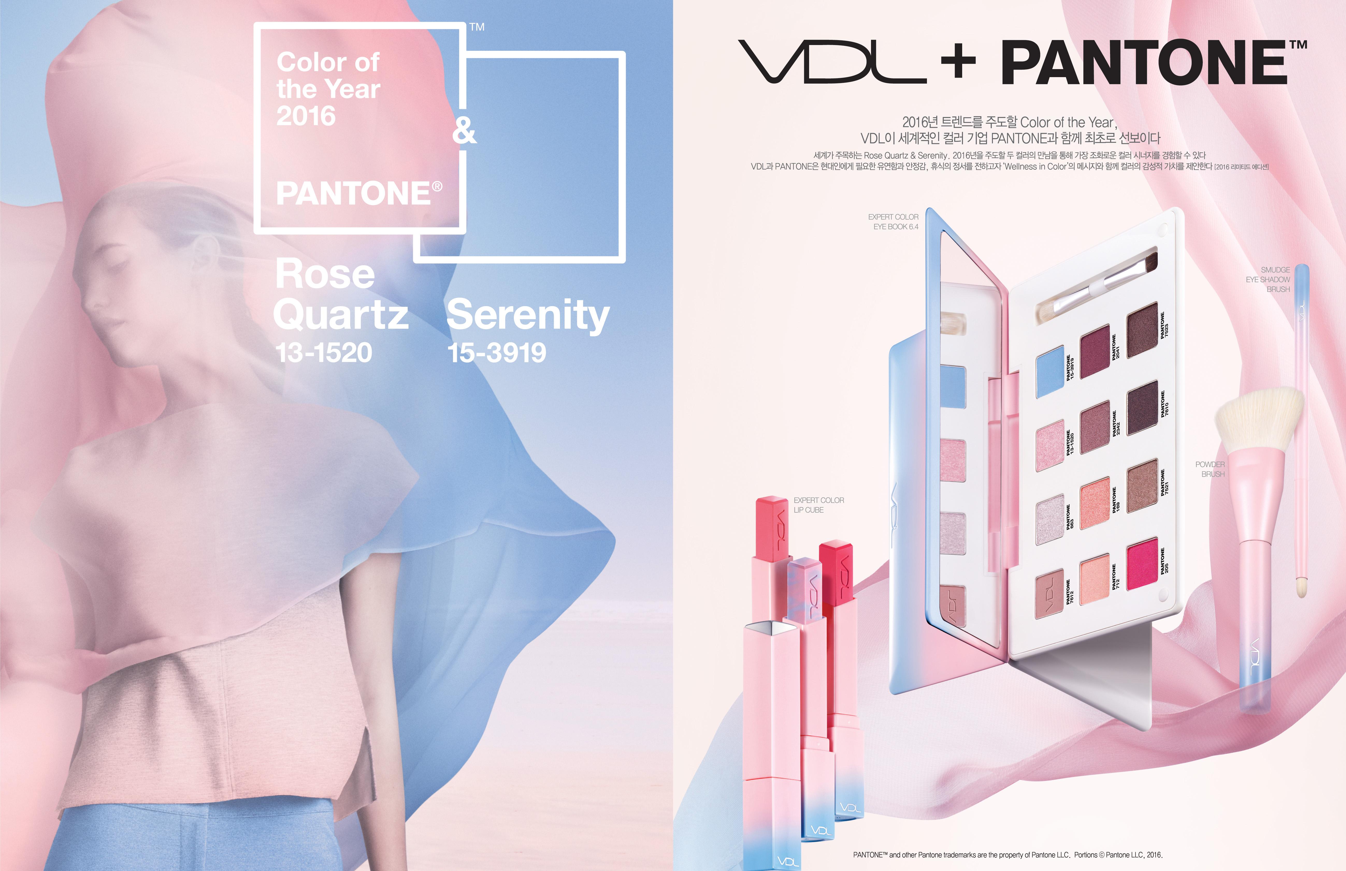 是的!就在本週,韓國美妝品牌VDL也推出了「VDL+PANTONE」聯名的彩妝系列,超級美呀~~美到讓人心都融化了~~