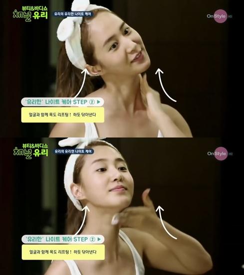 女孩們常忽略的脖子也是要保養的~ 記得要由下往上擦拭才有提拉的效果喔