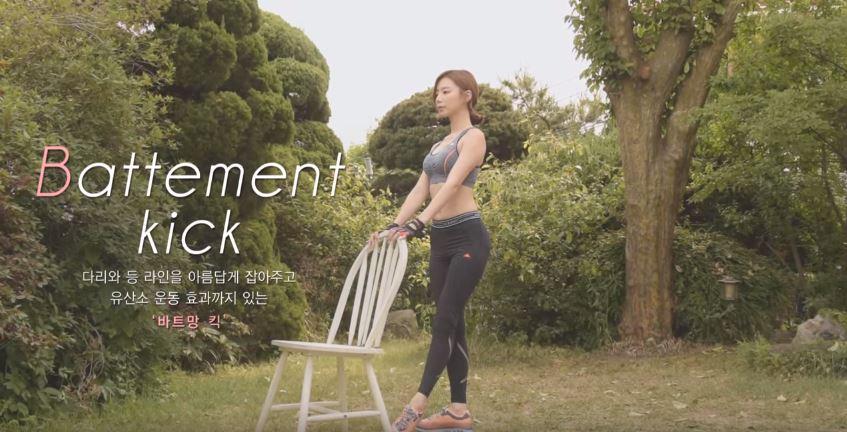 ◆ Battement kick 訓練腰線及腿部線條的有氧運動