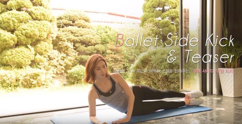 ◆ Ballet side kick & teaser 訓練11字腹肌和消除大腿贅肉