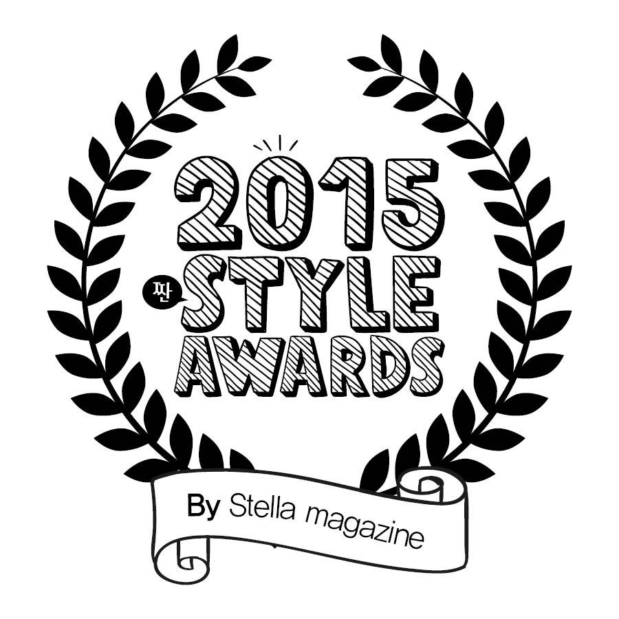 韓國Stella雜誌和我們Pikicast特地選出了2015年發光發熱的時尚icon 一起來看看有那些獎項吧~