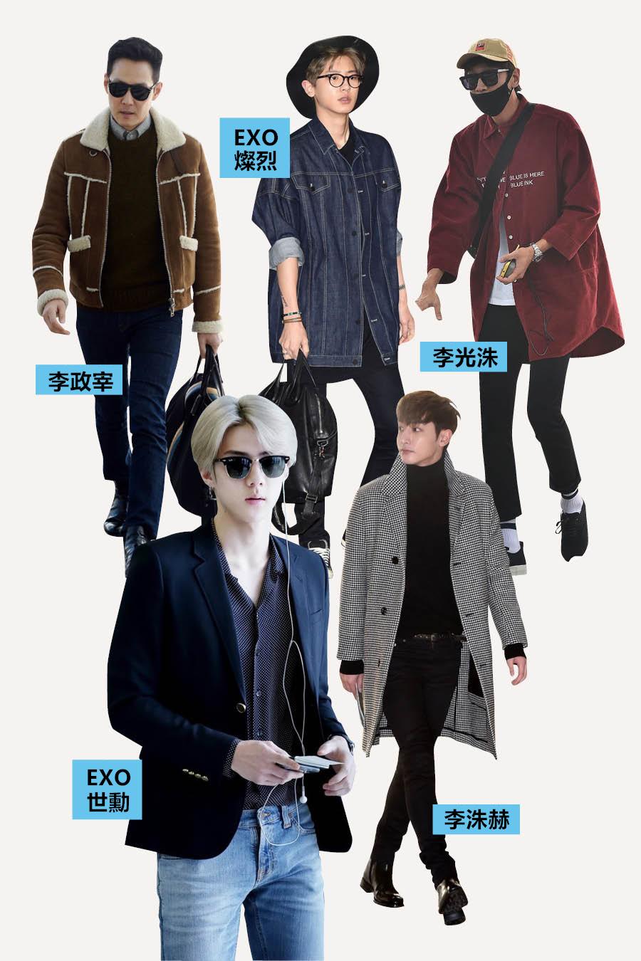 小編發現男星得獎者都有一個共同點耶! 沒錯!就是身高! 剛好五個人都穿了不一樣風格的外套,可以讓男友好好的參考一下~