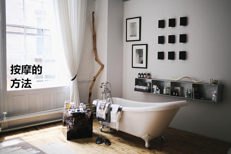 冷熱水交替洗澡在促進血液循環的狀態下, 加以按摩還可以去除臀後面凹凸不平的橘皮脂肪,和防止大腿和腹部的脂肪堆積。 讓你輕鬆擁有完美曲線身材。
