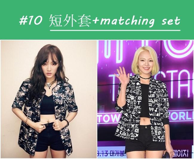 如果你和好姊妹身材超好,可以參考孝淵與Jia的造型!兩人不約而同做了同樣風格的打扮,你更喜歡誰的呢?
