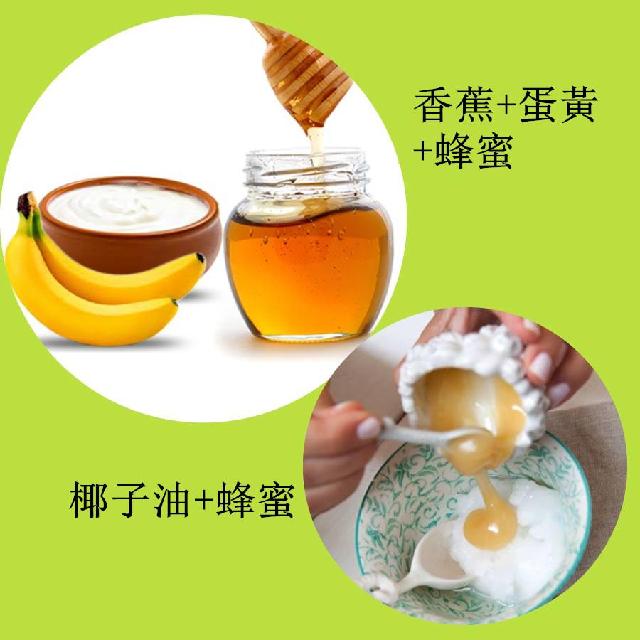 除了酪梨,還有以上兩種製作方法,對恢復頭髮彈力和光澤也都很有幫助。