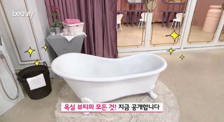 這次是滿滿的美容知識啊!!除了推薦的好物之外,首要工作是先打掃浴室吧!GO~