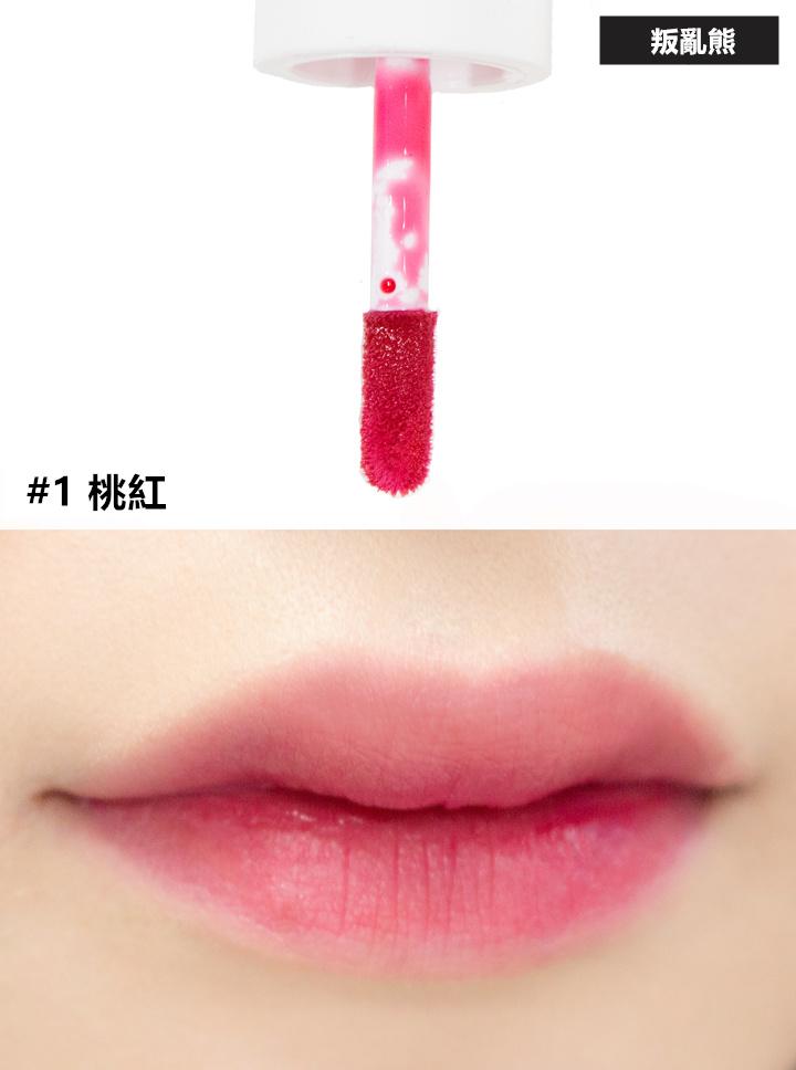 因為1號算是較淺的顏色,顯色效果比較沒有那麼好 唇色較淺的美妞們擦起來可能會是很自然的粉紅唇色