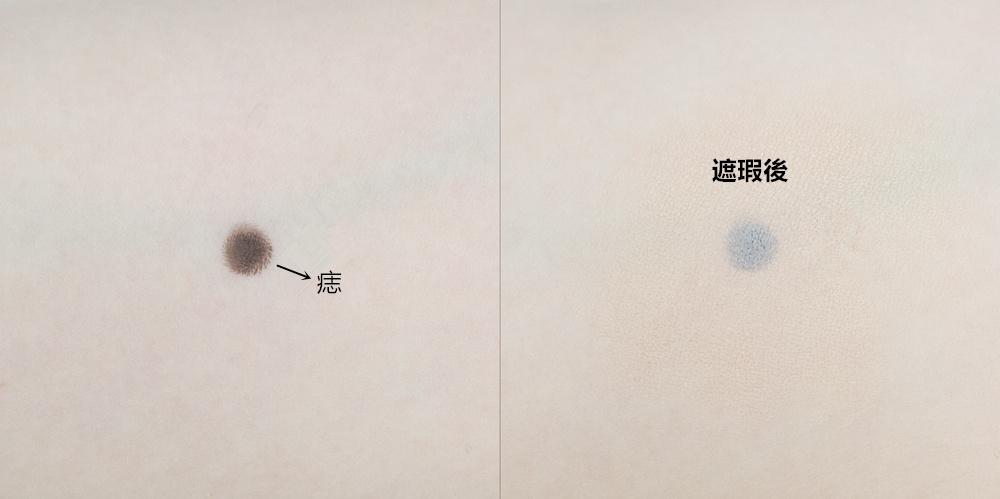 A'PIEU在韓國算是CP值很高的平價美妝品牌, 所以叛亂熊聽到A'PIEU出了含有茶樹成分的遮瑕膏就立刻去買了一支來試用, 但是遮瑕力並沒有想像中的好...可惜......