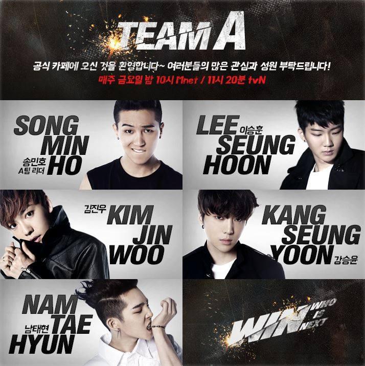 TEAM A 由金秦禹、李昇勳、宋旻浩、南太鉉及隊長姜勝允等 5 位成員組成。