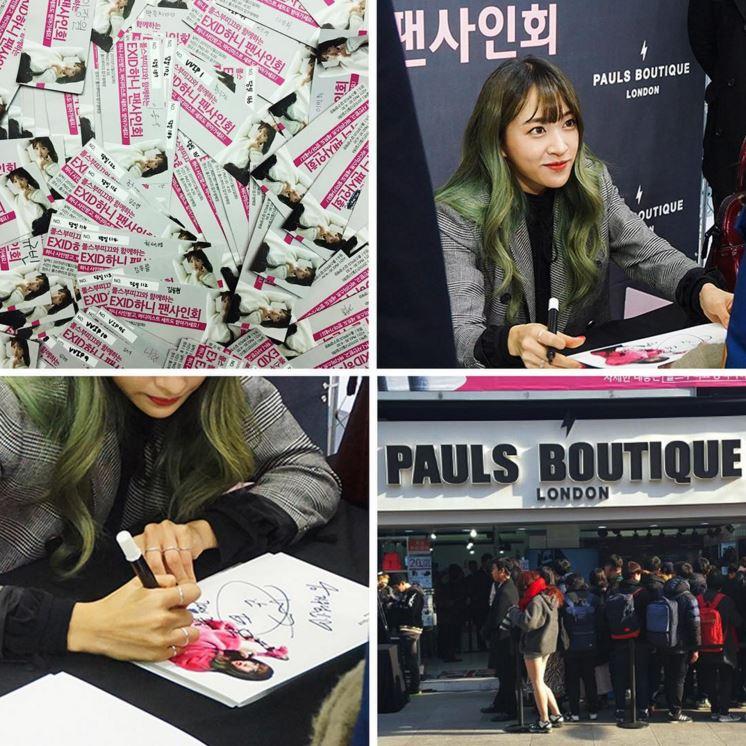 其實這是英國品牌PAULS BOUTIQUE出的包包,Hani則是品牌代言人,小編也好想去簽名會啊~~~